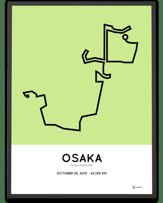 2015 Osaka Marathon poster