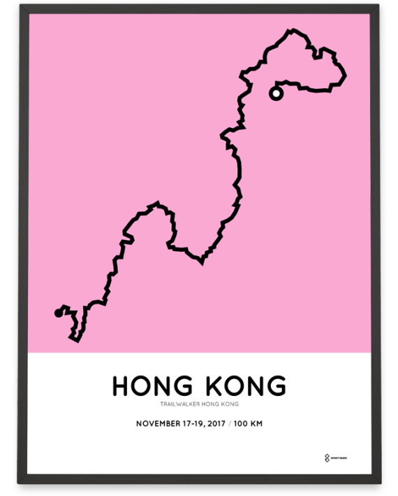 2017 Trailwalker hong kong course poster