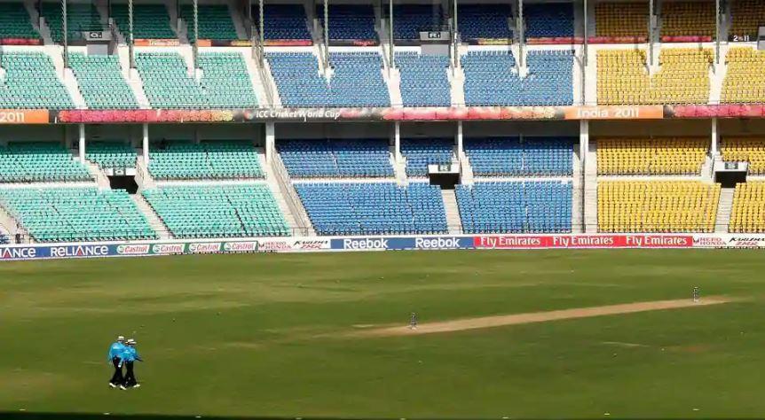 vidarbha cricket stadium
