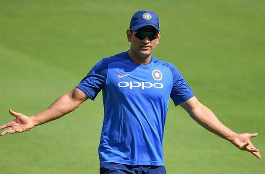 Dhoni's appointment as mentor not meant to undermine anybody: BCCI