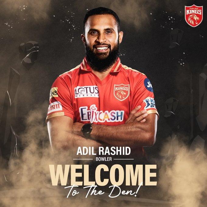 IPL 2021: Punjab Kings sign Adil Rashid as replacement for Jhye Richardson