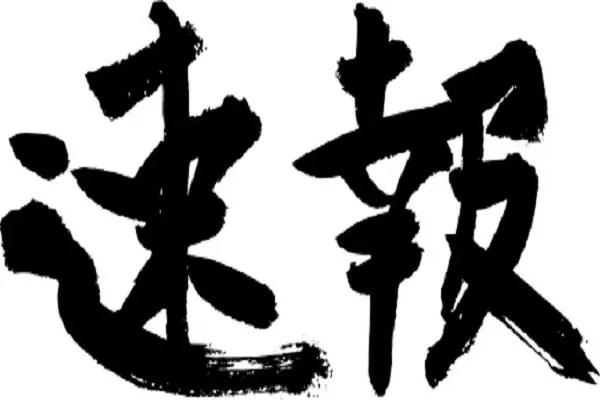 春の選抜高校野球2018 決勝『智弁和歌山 vs 大阪桐蔭』の速報 ...