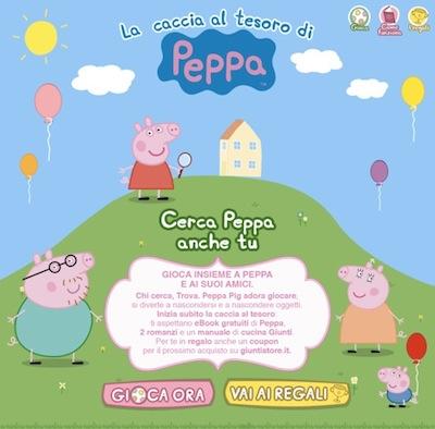 hp_peppapig_app