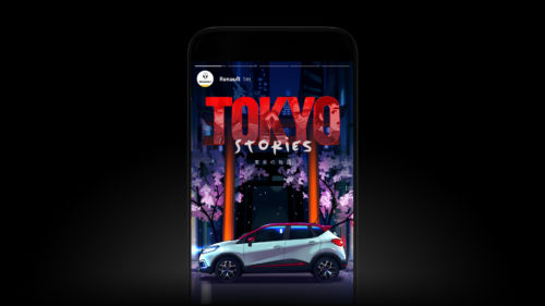 Comunicato_IG_Stories