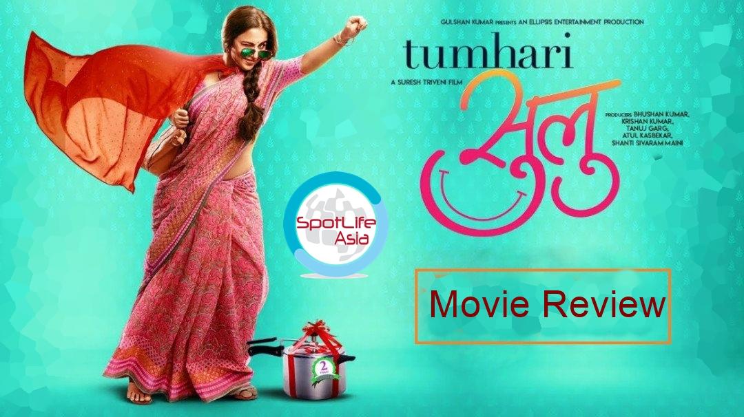 Movie Review: Tumhari Sulu