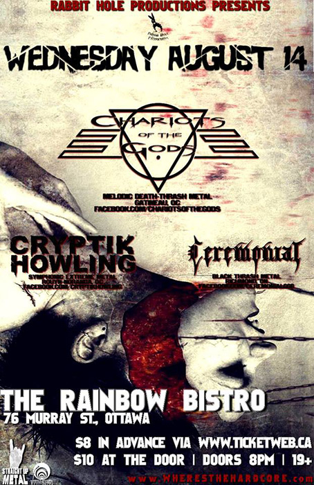 chariots-of-the-gods-concert-poster-the-rainbow