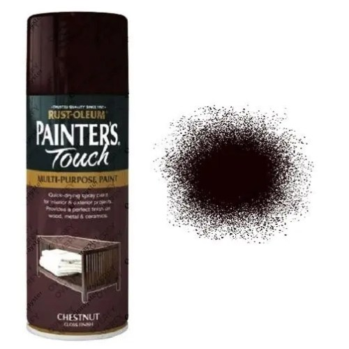 Rust-Oleum Painter's Touch Chestnut Brown Spray Paint Gloss 400ml