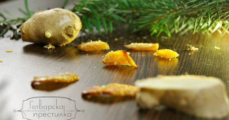 Candied ginger slices – plan Christmas