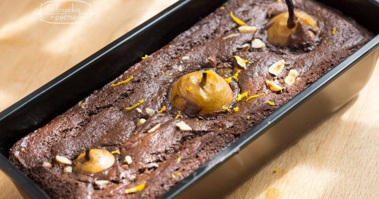 Шоколадов сладкиш с лешници и круши
