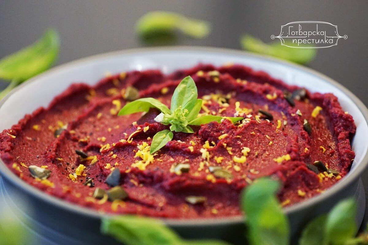 Хумус с печено цвекло и фъстъчено масло