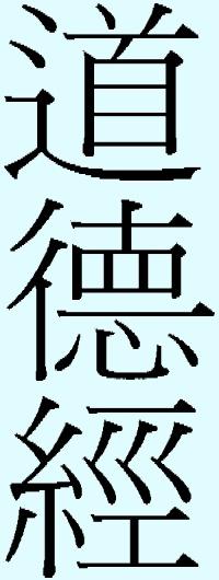 Laotse  E   Zitate Daodejing Wikipedia