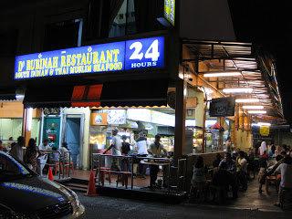D'Rubinah South Indian & Thai Muslim Seafood Restaurant