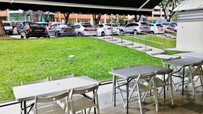 Hang Out Cafe @ Ang Mo Kio Avenue 5