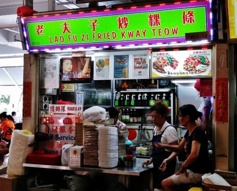 Lao Fu Zi Fried Kway Teow 1