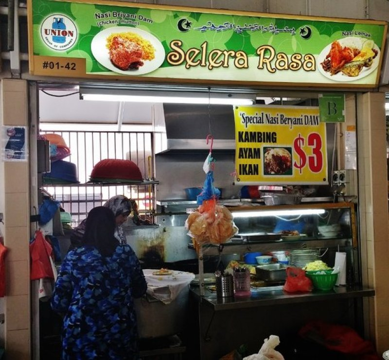 Selera Rasa Old Airport Road Food Centre