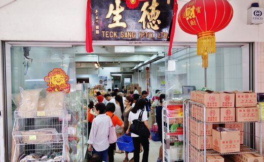 Wholesale Nuts & Seeds at Teck Sang (Hong Kong Street)