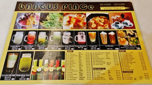 Baagus Place Menu