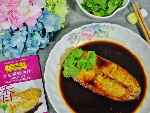 Steamed Red Snapper Recipe
