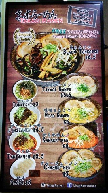 Takagi Ramen menu