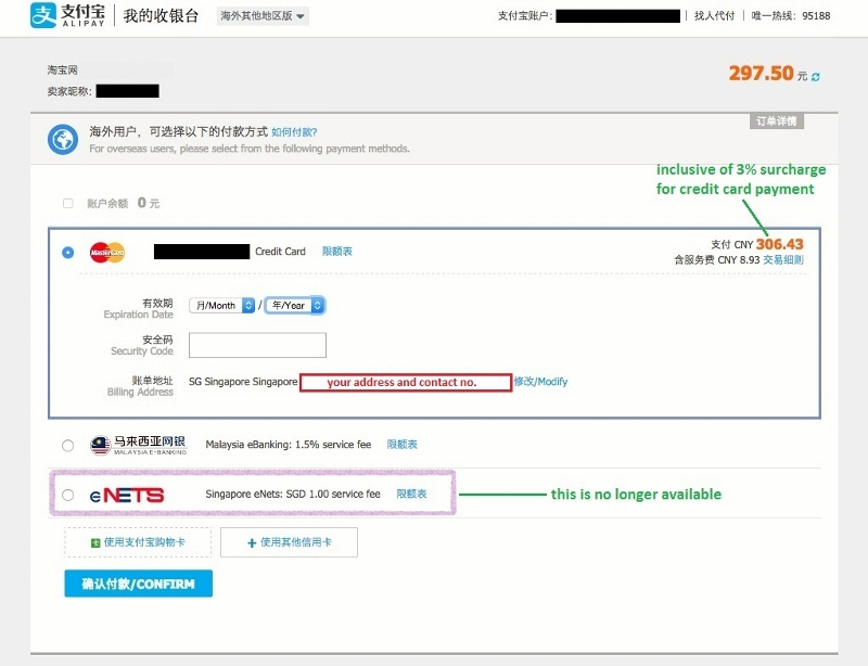 How to Shop on Taobao: A Step-by-Step Tutorial