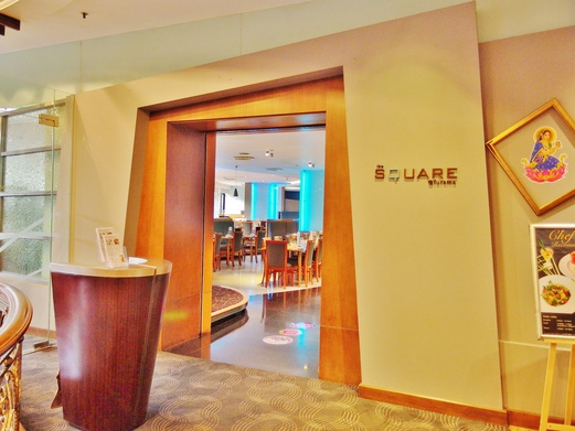 The Square @ Furama at Furama RiverFront Singapore