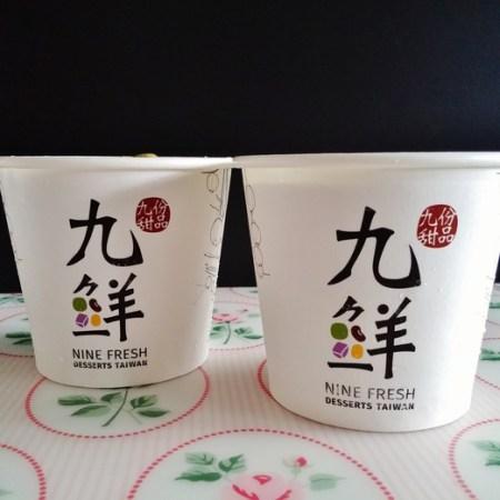 Nine Fresh Desserts Taiwan | Cheap & Good Treats