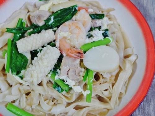 Seafood Hor Fun Recipe