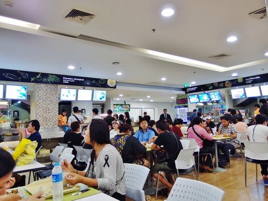 Platinum Fashion Mall Food Court