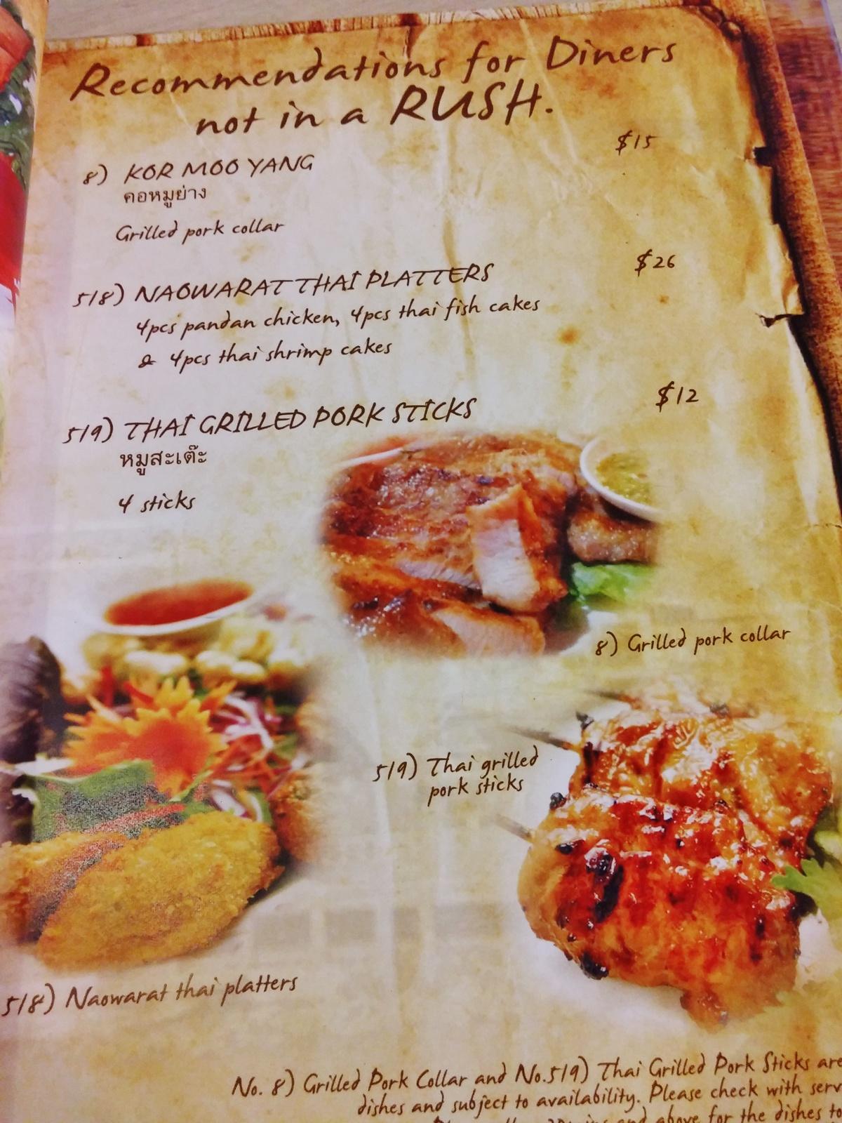 Naowarat Thai Bistro menu