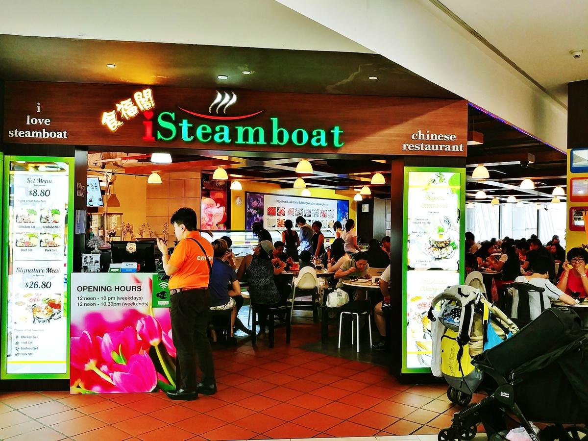 iSteamboat Porridge Buffet