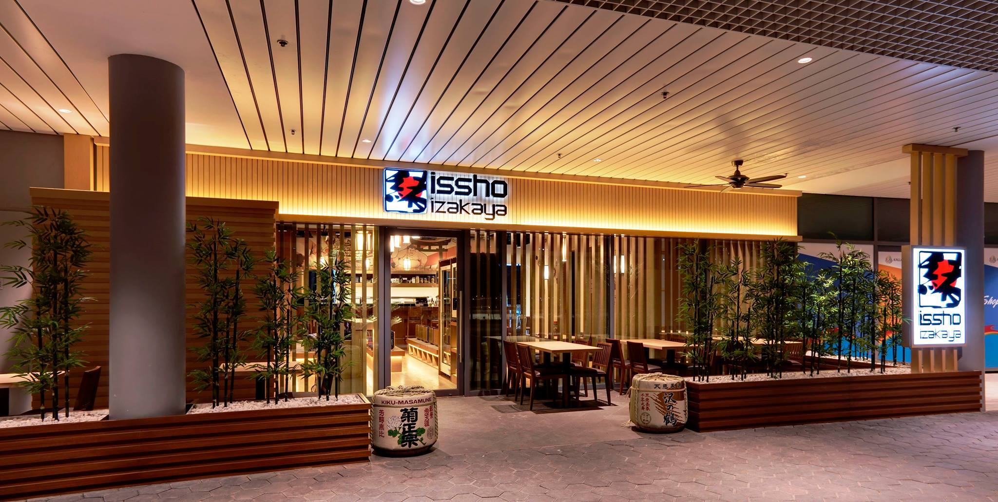 Issho Izakaya @ Kallang Wave Mall