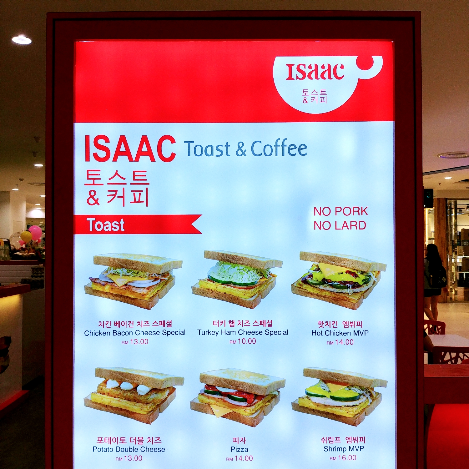 Isaac Toast & Coffee @ Paradigm Mall