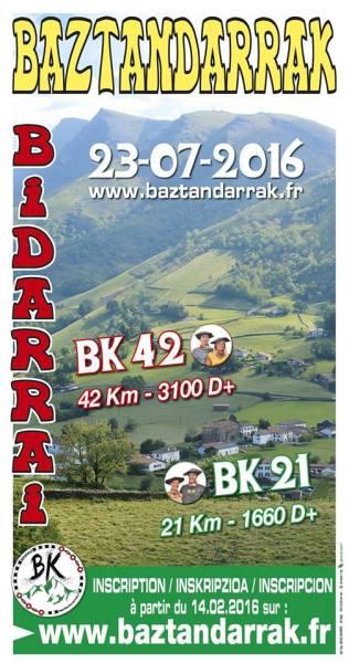 bk21 bk41 2016