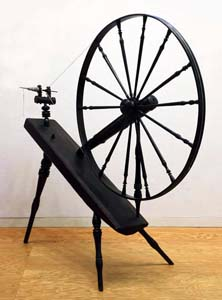 Great wheel from Culpeper, VA