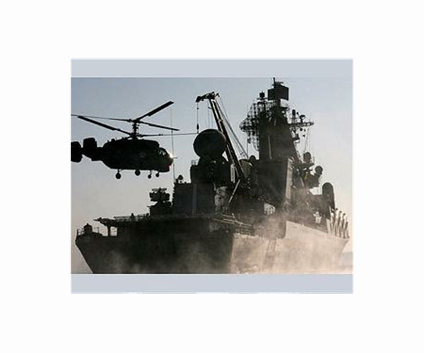 https://i2.wp.com/www.spxdaily.com/images-hg/russia-navy-helicopter-landing-hg.jpg