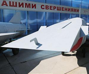https://i2.wp.com/www.spxdaily.com/images-lg/hypersonic-missile-design-raduga-design-bureau-lg.jpg