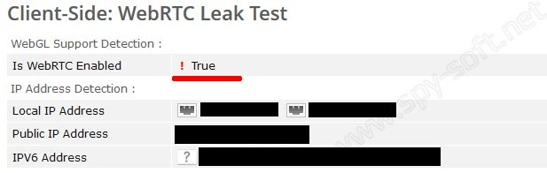 WebRTC проверка