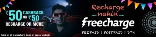 Freecharge Offers October