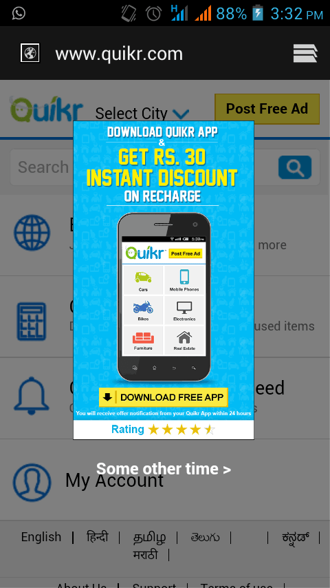 Quikr Free Recharge Offer
