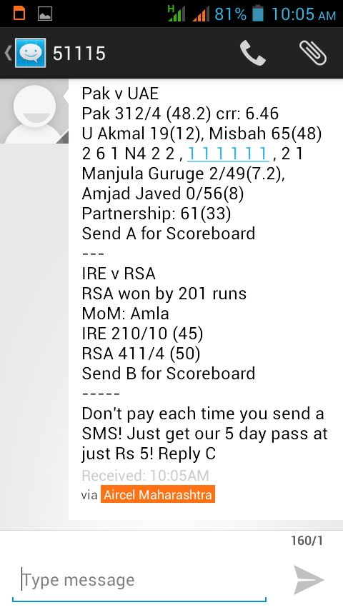 free sms updates of world cup cricket matches