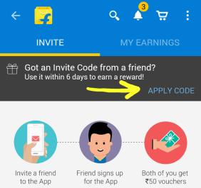 flipkart invite code