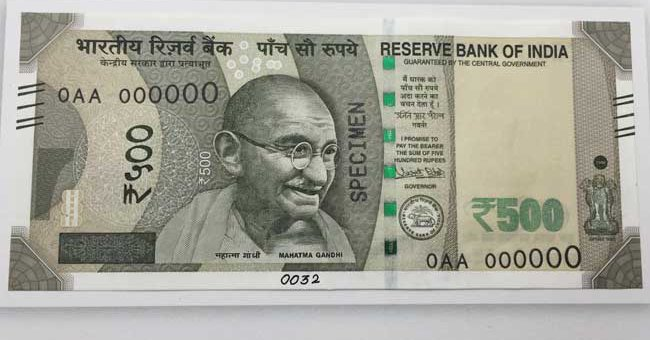 new 500 rs indian note pictures