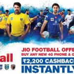 jio football offer details