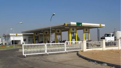 NNPC Pumps Additional 956.6 m Litres of Petrol to the Nation