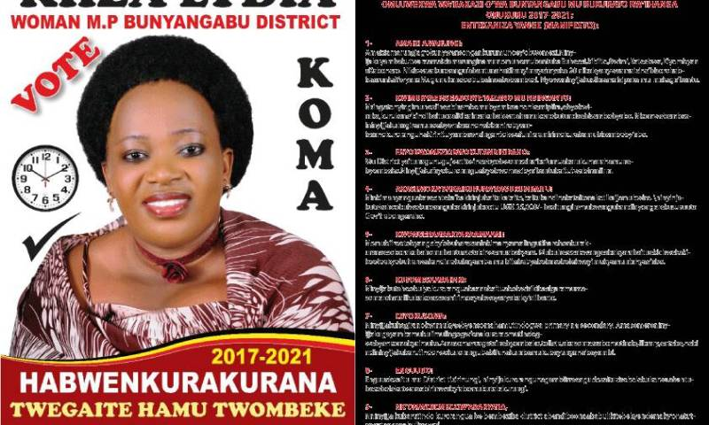 Bunyangabu District Politics: 10 Reasons why little known Lydia Kiiza may give gender minister a running nose.