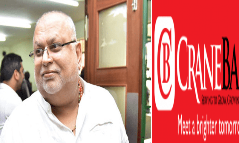 BoU Finally Vomits Sudhir's Shs 277M Security Deposits On His Closed Forex Bureaus