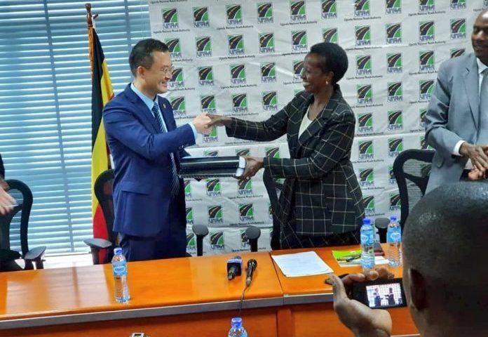 23.7 km Busega-Mpigi Expressway To Cost Shs547bn