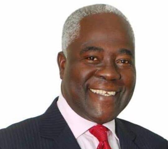Centenary Bank CEO Dr  Kagugube Breathes His Last