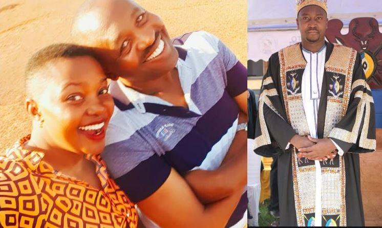 Busoga Kyabazinga Nadiope's Ex-lover Natwijuka Parades New  Bonkmate