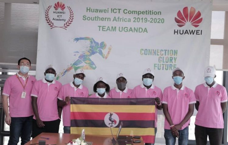 Top MAK Students To Represent Uganda In Africa Sub Saharan Huawei's Global ICT Competitions